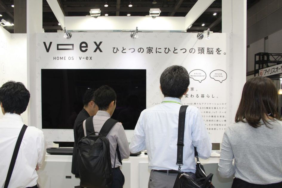 音声で家電操作ができる個人住宅用IoTシステム「v-ex」