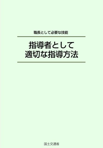 leader_01