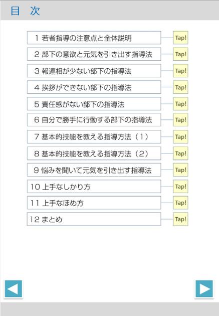 leader_02