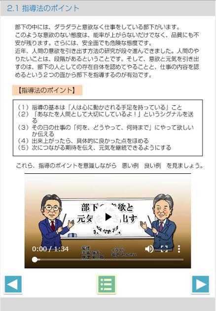 leader_03