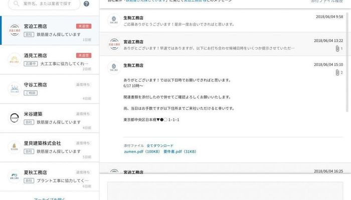CAREECON_メッセージ (1)