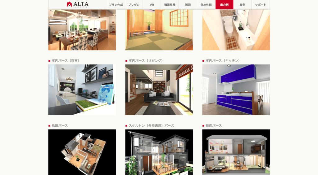ALTA_sample