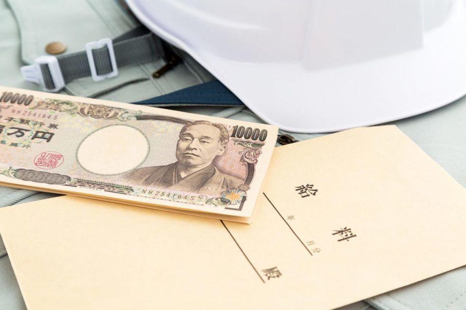 建設業従事者の給与